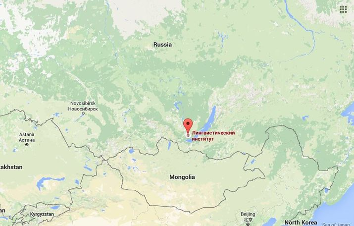 This map shows the location of Irkutsk State Linguistic University which Colin Madsen attends in Siberia.